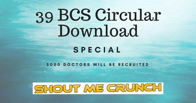 39 BCS Circular Download