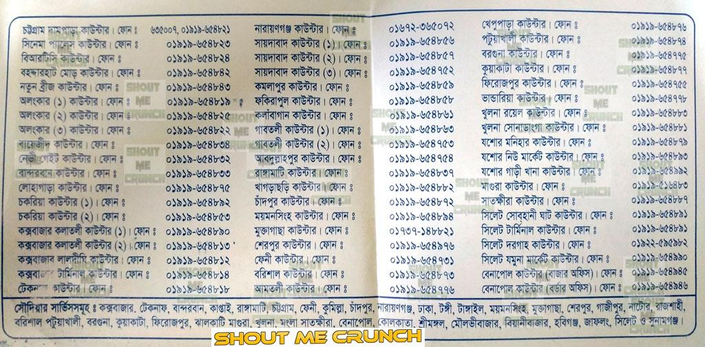 Soudia Paribahan all counter phone number