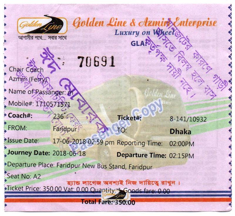 Golden-Line-Bus-Ticket