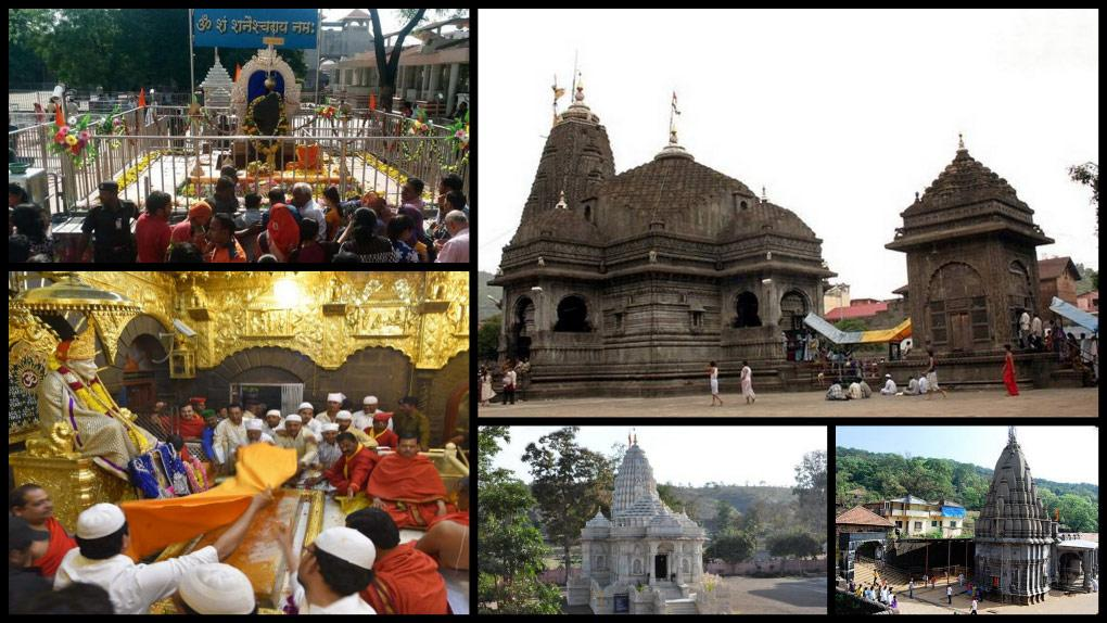 Top-pilgrimage-pune